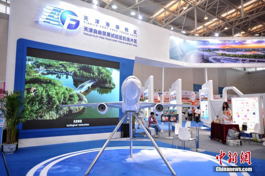 2019中國·天津華僑華人創業發展洽談會在梅江會展中心舉辦