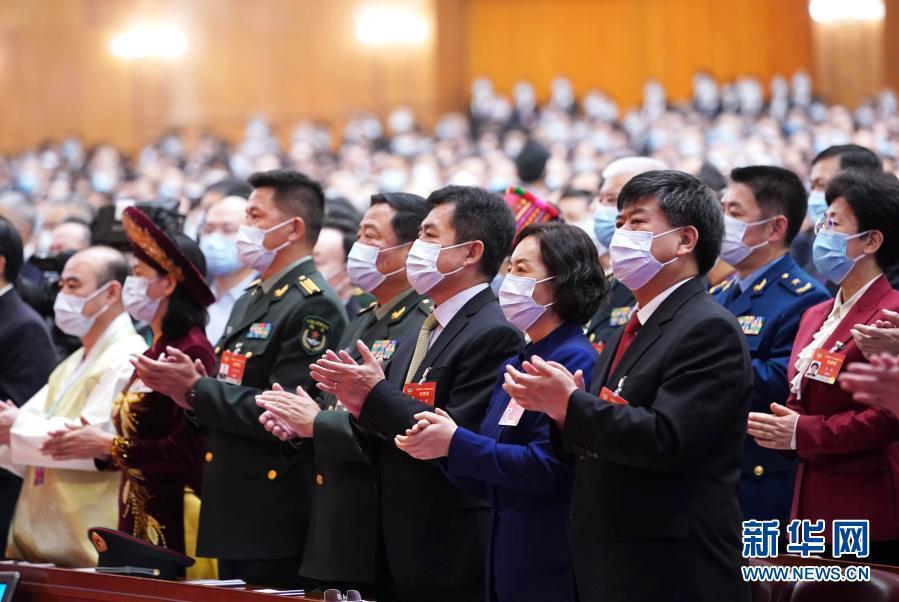 全国政协十三届四次会议在京开幕