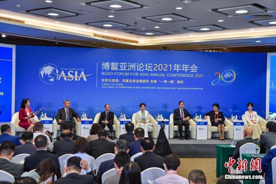 """博鳌""""科技进步与全球健康生态圈建设""""分论坛举行"""